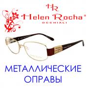 Helen Rocha occhiali металлические