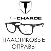 T-Charge пластиковые