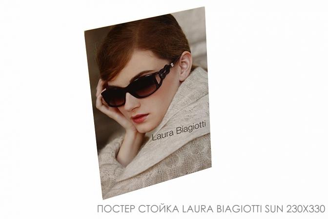 постер стойка laura biagiotti sun 230x330
