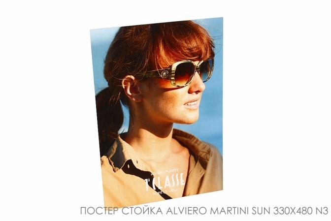 постер стойка alviero martini sun 330x480 n3