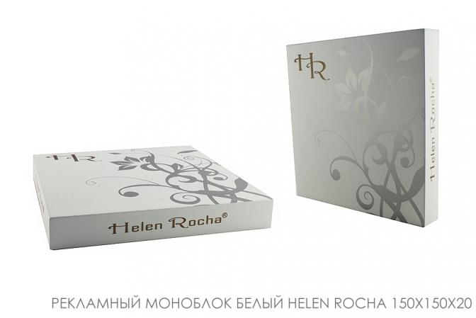 рекламный моноблок белый helen rocha 150x150x20