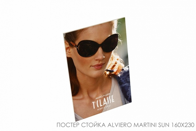 постер стойка alviero martini sun 160x230