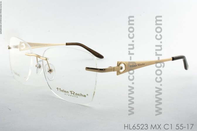 HL6523