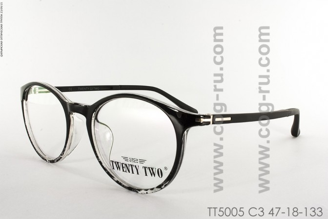 TT5005