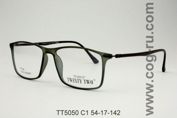 TT5050