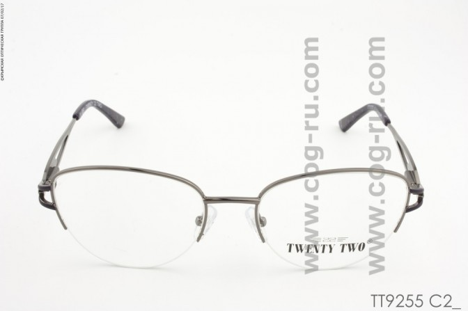 TT9255