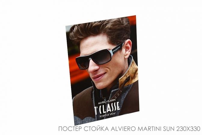 постер стойка alviero martini sun 230x330