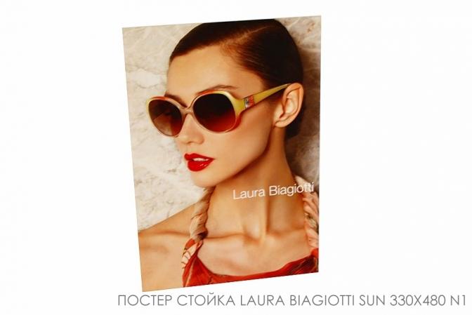 постер стойка laura biagiotti sun 330x480 n1