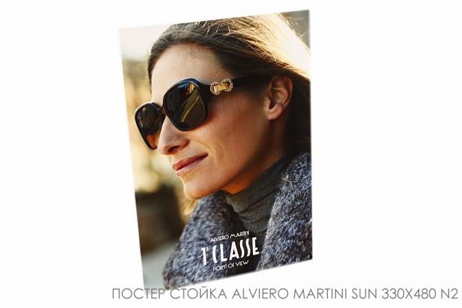 постер стойка alviero martini sun 330x480 n2