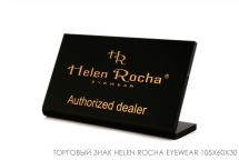 Торговый знак Helen Rocha eyewear 105x60x30