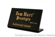 Торговый знак Tom Hart prestigio 105x60x30