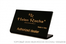 Торговый знак Helen Rocha occhiali 105X60X30