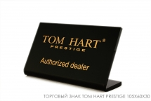 Торговый знак Tom Hart prestige 105X60X30