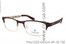 THM1033