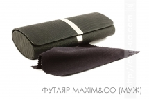 Футляр Maxim&Co (мужск.)