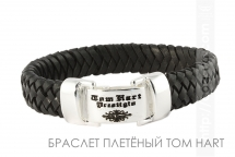 Браслет Tom Hart Prestigio Gothic Elements