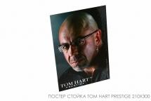 Постер стойка Tom Hart prestige 210x300