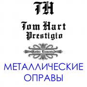 Tom Hart Prestigio Gothic Elements металлические