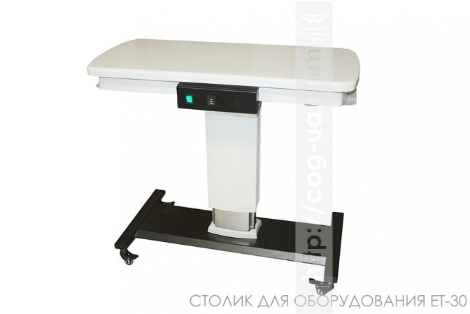 столик для оборудования et-30