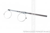 Пупиллометр ручной TW4412