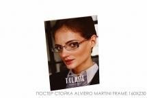 Постер стойка Alviero Martini frame 160x230