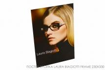 Постер стойка Laura Biagiotti frame 230x330