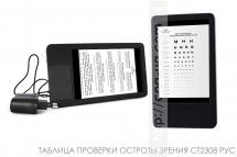 Таблица д.проверки остроты зрения д.близи CT2308 LCD РУС