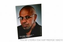 Постер стойка Tom Hart prestige 150x210