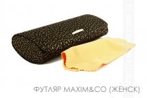 Футляр Maxim&Co (женск.)