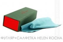 ФУТЛЯР+САЛФЕТКА HELEN ROCHA