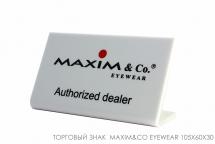 Торговый знак  Maxim&Co eyewear 105X60X30